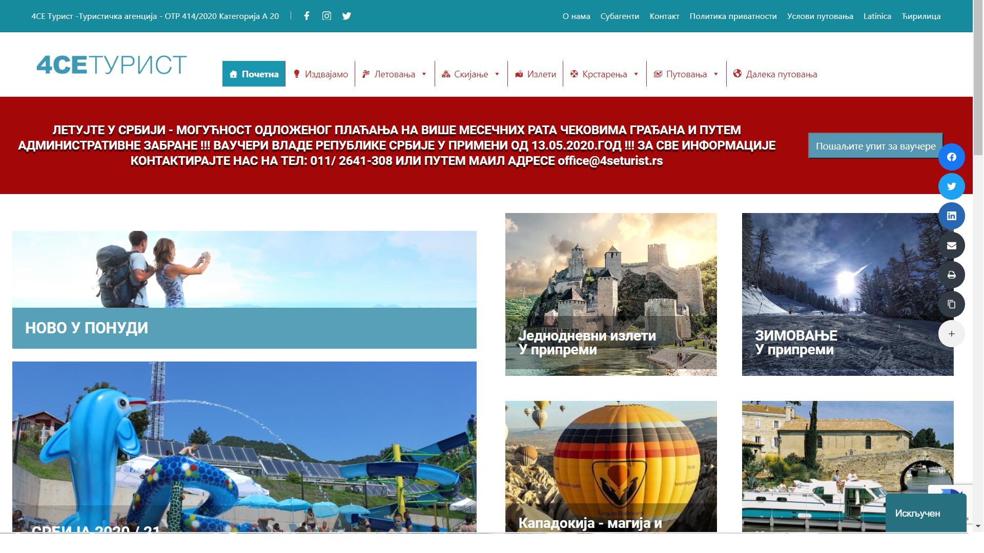 4SE Turist – turistička agencija